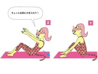 腹筋エクササイズ