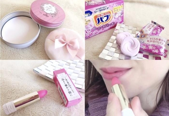 ピンク色の春コスメ3つ