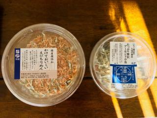 石丸弥蔵商店のアーモンド小魚とえびちりめん
