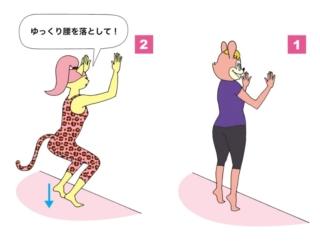 「壁トレ」でほっそり美脚に! 自宅でできる簡単「かかと上げ運動」
