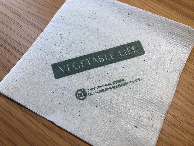 茶殻を再利用した紙ナプキン