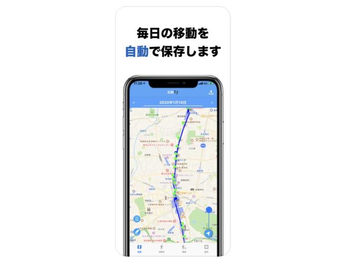 「地図」を表示した画像