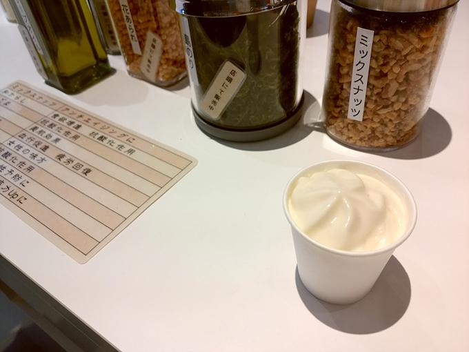 おみそ汁(豆腐と豆乳のエスプーマのせ)