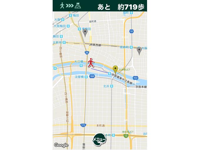 大阪駅付近のマップが表示された画像