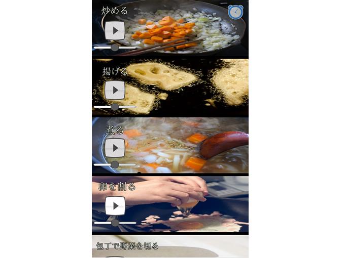 調理系の音を収録した画面の画像