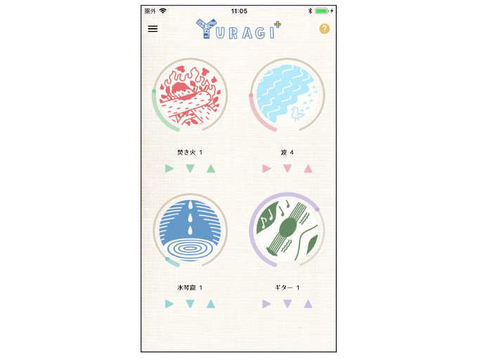「YURAGI+ Healing Sounds Creator」画像