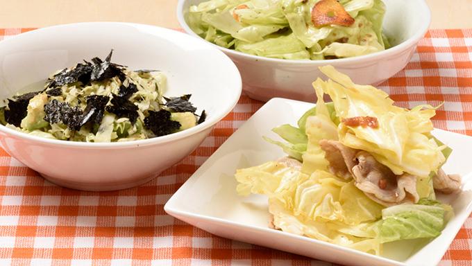 生キャベツの無限サラダレシピ!ほぼあえるだけで簡単にできる
