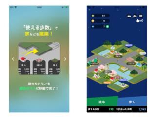 """歩数で島づくり♪「STEP ISLAND-ゲーム感覚のウォーキングアプリ」で""""歩く""""のが楽しくなる♡"""