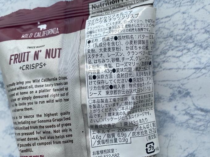 フルーツ&ナッツクリスプの原材料表記