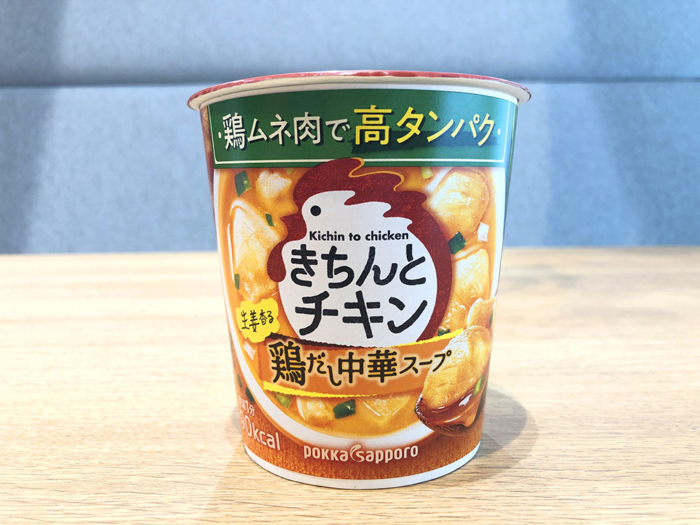 たんぱく質が簡単にとれる! カップスープ「きちんとチキン」を食べてみた #Omezaトーク