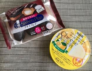 糖質オフのエクレアとデザートチーズ