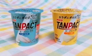 筋トレ中の女子におすすめ♡ たんぱく質をたっぷり補給できる脂肪0ヨーグルト2種を食べ比べてみた!