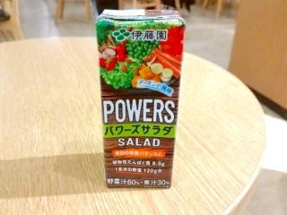 伊藤園パワーズサラダの画像