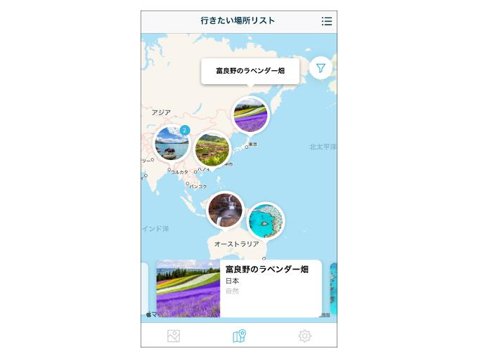 """地図版の""""行きたい場所リスト""""が表示されている時の画像"""