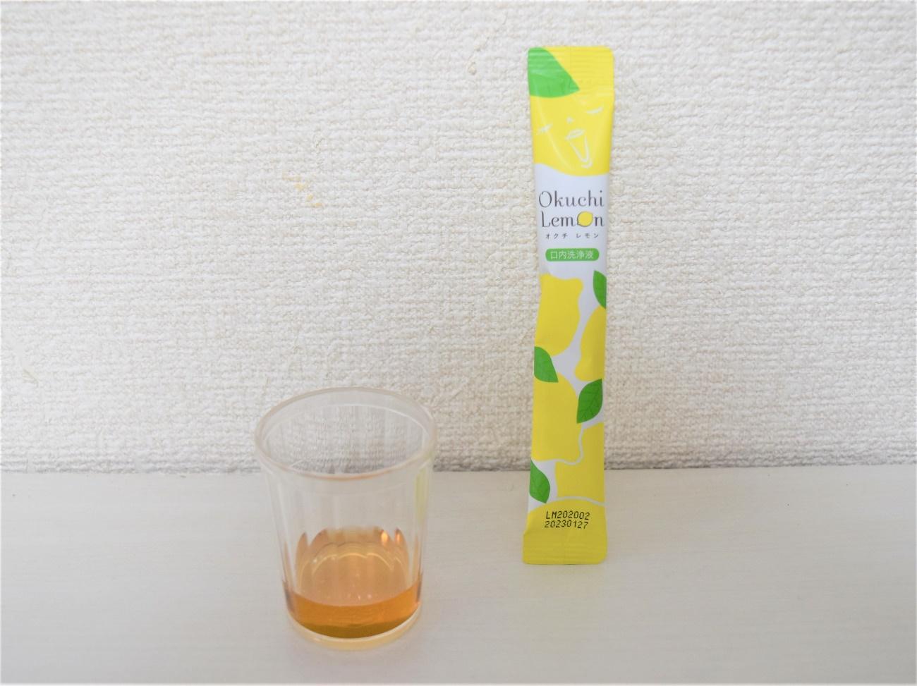 オクチレモンと中身の液体の画像