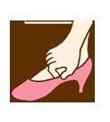 靴を履いた様子のイラスト