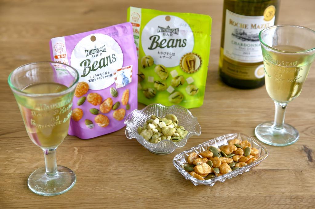 白ワインとBeansシリーズ