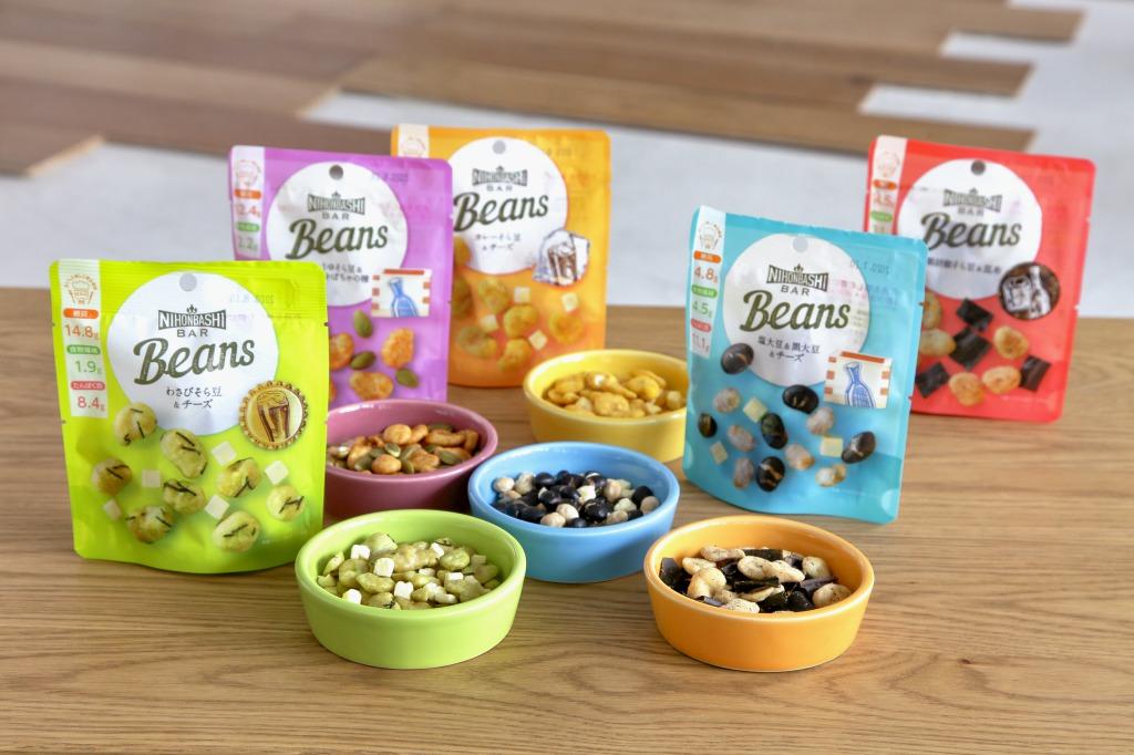 Beansシリーズ5種