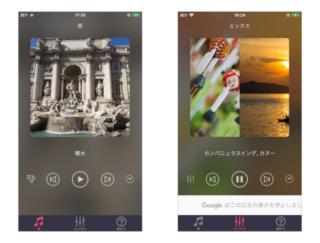 眠れない夜は高音質なサウンドにうっとりしよう♡ アプリ「睡眠音楽-速い睡眠」