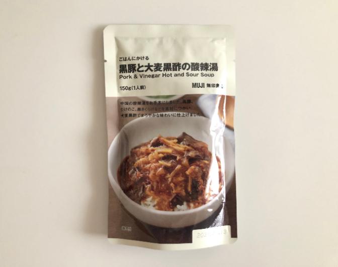 酸味がおいしい! カロリー低めの本格中華「ごはんにかける 黒豚と大麦黒酢の酸辣湯」