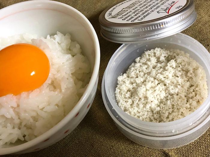 TKGにかけるだけ! 卵かけごはんが数倍おいしくなる塩が有能過ぎる #Omezaトーク