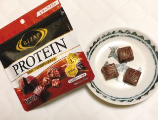 低糖質&高たんぱくなおやつ「5Dietプロテインクランチ」! ちょこっと食べてダイエットをサポート#Omezaトーク