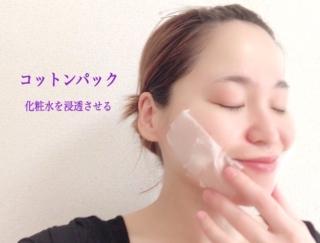 マスクでフェイスラインの肌荒れが悪化!? 肌を修復するスキンケア法