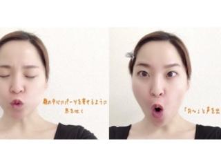 顔の筋肉使ってる? 表情筋を鍛えて小顔を作るエクササイズ法