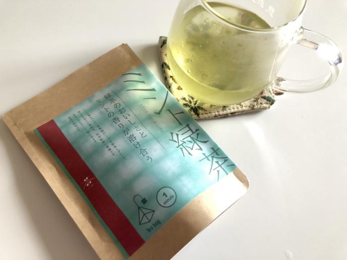 カップに注いだミント緑茶と商品パッケージ