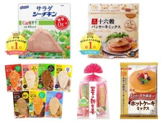 「こんなパンケーキ、うれしすぎ♡」1000人のダイエッターがリアルに選んだヘルシー食材はコレ!