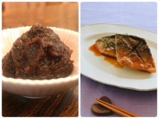 麹みそだれ(左)と麹みそだれで作ったさばのみそ煮(右)