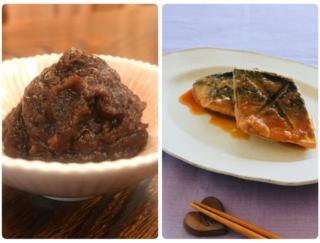 和食のおかずに大活躍! 作り置きできる発酵調味料「麹みそだれ」 #これひとつでカンタン発酵ごはん