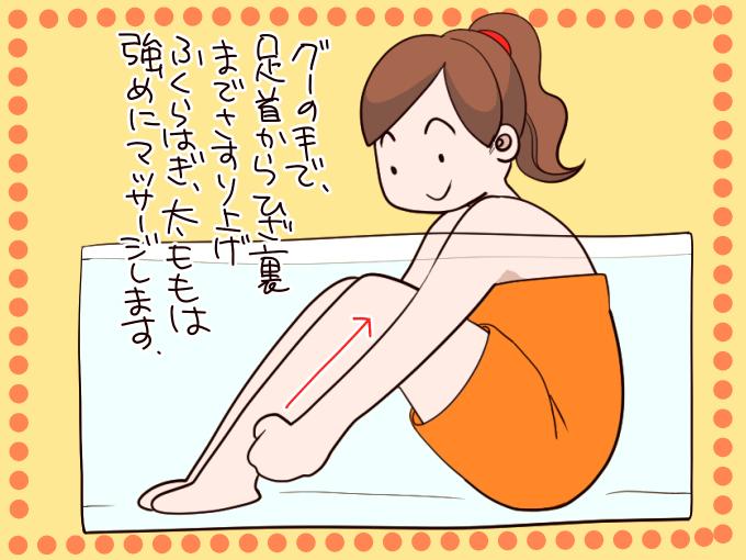 トモコさんTOP2