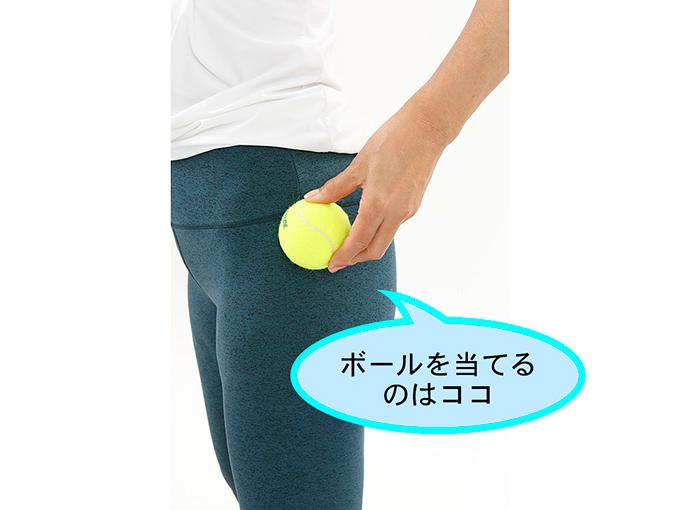 股関節リリース1