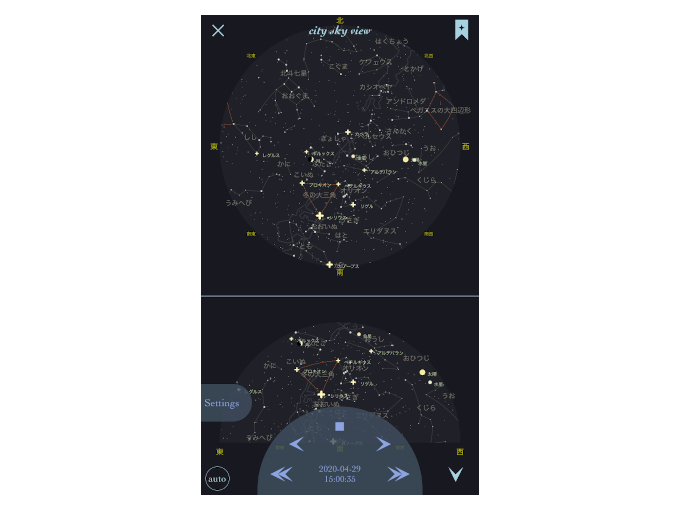 「City Sky View」を開いた時の画像