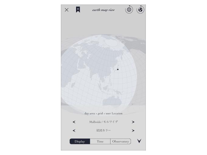 「Earth View」を開いた時の画像