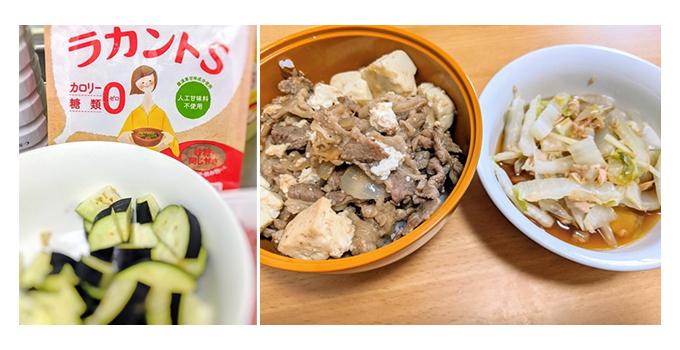 料理に使っているラカント S(左)と、ラカント Sで作った牛丼など