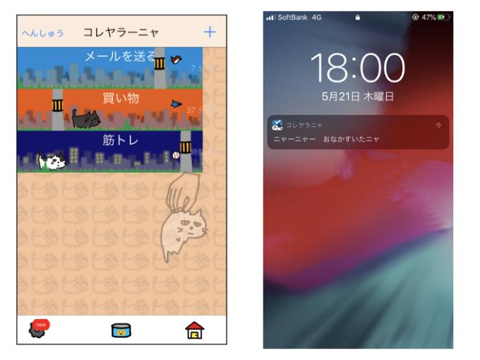 スクリーンショットの画像