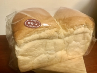パンを食べて鉄分摂取!? 思わぬ栄養がとれてウレシイ「鉄食パン」を発見! #Omezaトーク