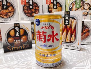 手軽に家飲みを楽しみたい! 缶入り日本酒「ふなぐち」と「缶つま」のペアリングNo.1を決定! #Omezaトーク