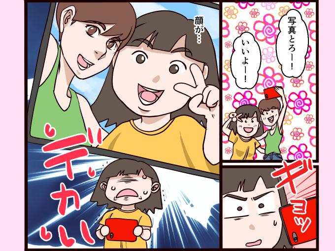 【漫画レポート】4か月で9kgやせ! 甘いお菓子の誘惑に勝った3つの方法