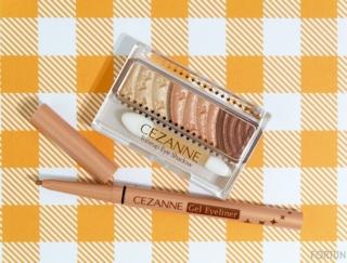セザンヌ《2020秋新作》濃密美発色の「ジェルアイライナー」に新色『60 オレンジブラウン』が仲間入り!目元に抜け感と血色感をプラス