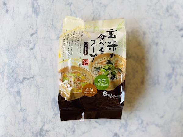 玄米の食べるスープ