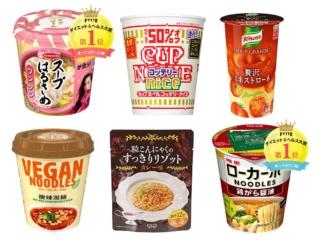 ラーメンが食べたい日はこれ! ダイエット中に選びたい簡単・時短・低カロリーな即席食品BEST6