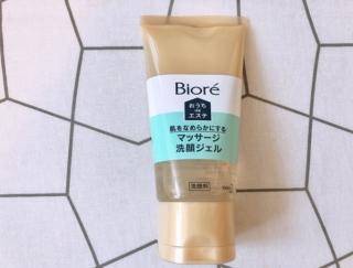 おうちでエステ! ガンコな毛穴汚れを解消するビオレの洗顔ジェルを試してみた! #Omezaトーク