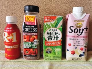 便秘知らずの美腸へ♡ おこもり生活中のヘビロテ野菜・フルーツジュース&乳酸菌飲料4選 #Omezaトーク