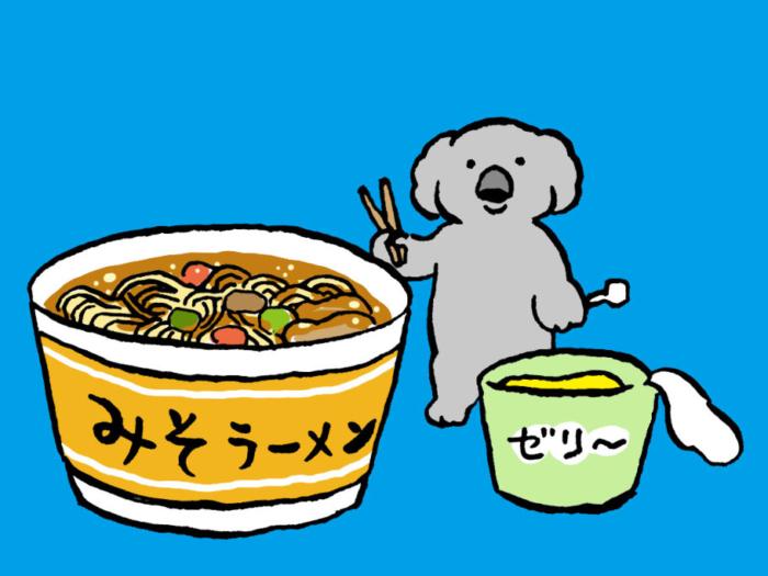 「みそラーメン+寒天ゼリー」でデトックス! #コンビニちょい足し薬膳