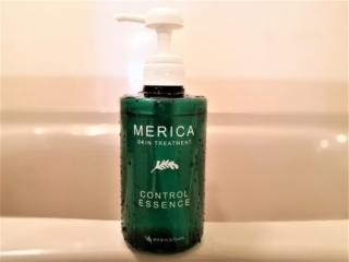 メリカ化粧水の画像