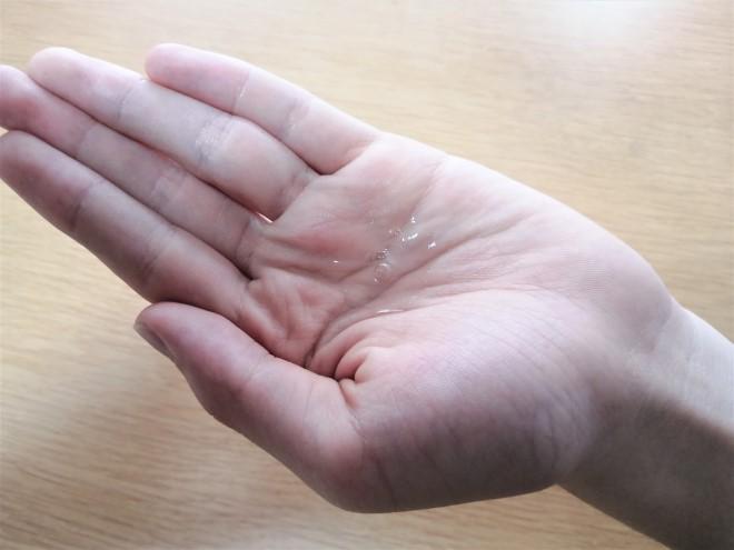 手のひらの画像