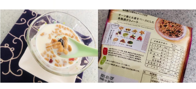 牛乳をかけたグラノーラ(左)と原材料が記載されたパッケージ(右)
